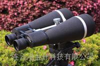 20倍观鸟观景双筒望远镜80MM 20x80加固版