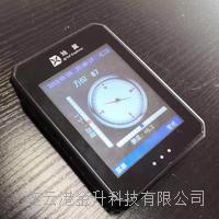 YHL90/360J矿用本安型测距罗盘仪