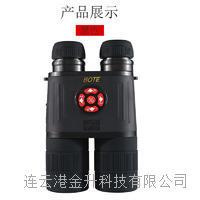 BOTE(竞博电竞安全吗)数字夜视双筒红外夜视仪BE550