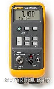 Fluke 718 1G压力校准器| 压力校验仪|福禄克