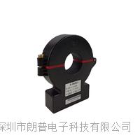 防水型開合式高精度漏電流傳感器