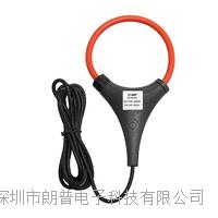 柔性線圈電流傳感器
