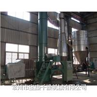 干燥设备/宝康干燥-XSG系列旋转闪蒸干燥机