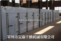 CT-C Series Hot Air Circulation Drying Oven-烘箱 CT-C-0