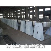 dryer,machinery,mixer SZG -500