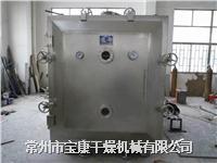 方形真空干燥机制作厂家 FZG