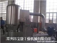 高效沸腾干燥机价格 GFG-120