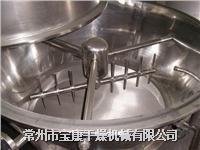 高效沸腾干燥机供应商