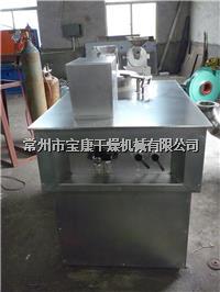 Changzhou Baogan GHL Series High Speed Mixing Granulator