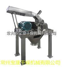 Changzhou Baogan MODEL GFS SERIES HIGH EFFECTIVE GRINDER