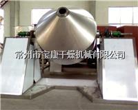 Changzhou Baogan Model W Series Double Tapered Mixer