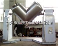Changzhou Baogan ZKH-V Type Vacuum Feeder High Speed Mixer