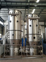 Changzhou Baogan FL Series Bolling and Granulating Drier FL