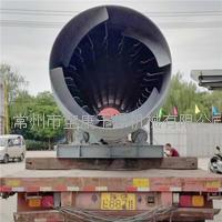 Changzhou Baogan HZG Direct heating Revolving Cylinder Drier