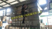 Changzhou Baogan XF Series Horizontal Fluidizing Drier