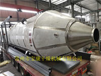 Changzhou Baogan  Pressure and Spray Drying Granulator YPG