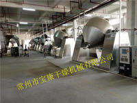 Changzhou Baogan  double cone rotating vacuum drier SZG