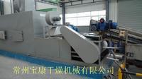 带式干燥机 DW-1.2*8