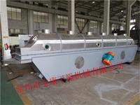 鸡精设备,冲剂设备-ZLG振动流化床干燥机烘干机 ZLG-0.3*3