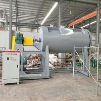 反应设备-卧式反应釜设备