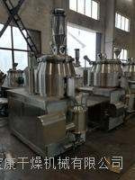 高效湿法制粒机 GHL系列