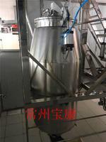宝康专业生产提取罐