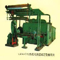 LM714、713、712 布铗拉幅机 110至340型