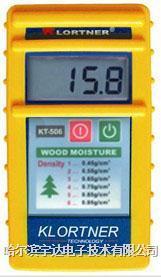 KLORTNER牌KT-506木材水分儀/水分測定儀/水分測量儀/含水率測試儀  KLORTNER牌KT-506