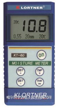 KLORTNER牌KT-60木材水分儀/水分測定儀/水分測量儀/含水率測濕(試)儀  KLORTNER牌KT-60