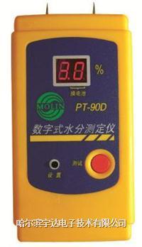 宇達牌PT-90D 插針式木材水分儀|木材水分儀|水分測定儀|水分測定儀|水份儀|水份測定儀 宇達牌PT-90D