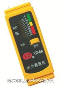宇達牌YD-8A袖珍木材水分儀|木材水分儀|水分測定儀|水分測定儀|水份儀|水份測定儀 木材水分儀 水分測定儀 木材測濕儀
