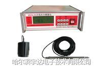 宇達牌HYD-ZS在線微波水份測定儀|在線水份測控儀|水分測定儀|水分測定儀|水份儀|水份測定儀 宇達牌HYD-ZS在線微波水份測定儀