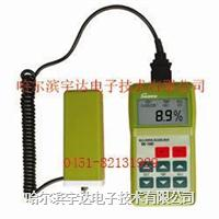 SK-200紙張水分測量儀|紙張水分儀|紙張水分測定儀|紙張水分測定儀|紙張水份儀|紙張水份測定儀 SK-200紙張水分測量儀