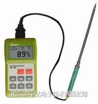 SK-100木刨花水分儀木屑測水儀水分測量儀水分計光澤度儀木粉鋸末水份測定儀 宇達牌