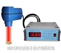 宇達牌非接觸式木粉在線水分儀 近紅外在線木纖維水分測量儀 宇達牌