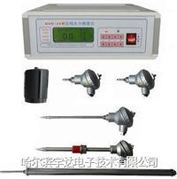 HYD-ZS化肥在線水分測定儀、化肥在線水分測控儀 HYD-8B,FD-P,SK-100,MS-100