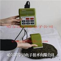 便攜式茶葉水分儀-茶葉水分測定儀-FD-J FD-J,SK-100,MS-100
