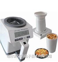 PM-8188New水份測定儀 (杯式水份測定儀) 8188,SK-100,FD-H,HK-90,MS-100