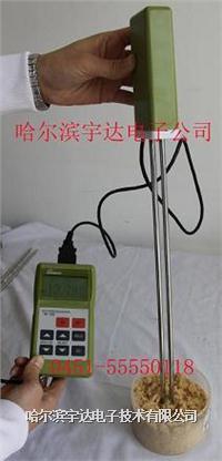 SK-100飼料水份測定儀 (便攜式水分測定儀) 8188,SK-100,FD-H,HK-90,MS-100