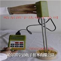 宇達牌FD-K型鯨魚粉水分測定儀|便攜式魚粉水分測量儀|水分儀|水份測試儀|含水率檢測儀|濕度儀 FD-K,HYD-ZS,HK-90,SK-100