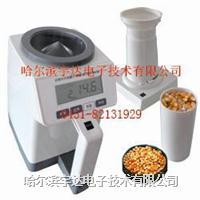 杯式谷物水分測量儀,大米水分測量儀 PM8188NEW