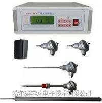在線水份測定儀煤炭在線微波水分測定儀 HYD-ZS