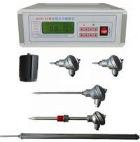 在線水份測定儀煤油在線水分檢測儀 hyd-zs