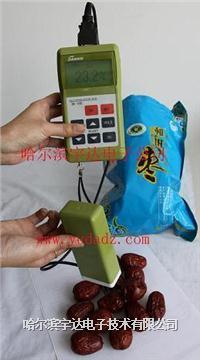 食品水分測定儀|蛋糕粉水分測定儀 fd-k