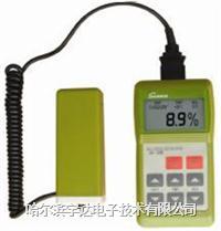 食品水分測定儀|食品添加劑水分測定儀 sk-100