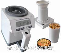 杯式水分儀漏斗式水分測定儀|小麥水分儀 pm-8188new