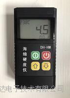 DH-HM海綿硬度計/泡沫硬度儀/硬度測量儀/硬度測定儀 DH-HM