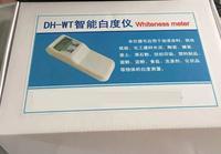 DH-WT白度儀、白度計、白度測試儀、白度測定儀 DH-WT