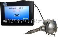 HYD-JC微波在線含水率測定儀含水率測量儀含水率檢測儀連續含水率儀 HYD-JC