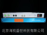 ASI数字视频光端机